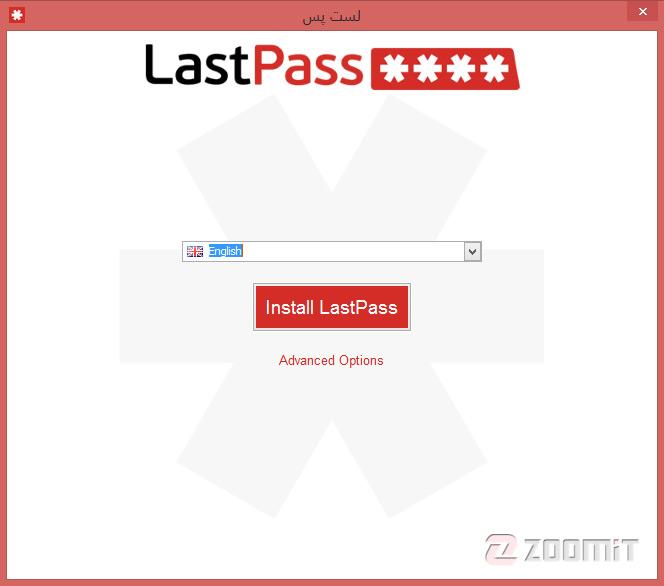 lastpass-setup1
