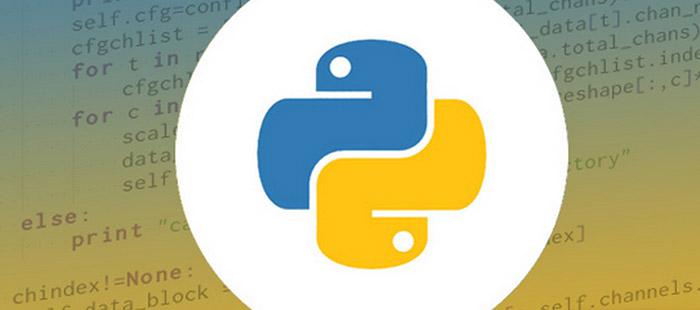 python 41588